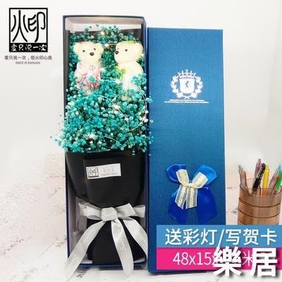 干花花束 滿天星包裝送人禮物禮盒永生花生日送閨蜜畢業韓式感恩節JY 新品上市 端午節鉅惠
