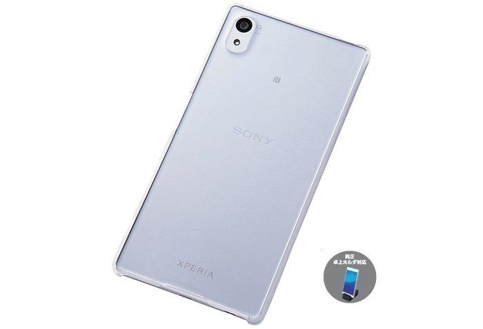 尼德斯Nydus~* 日本正版 Sony Xperia Z5 手機殼 保護殼 透明硬殼 背面強化硬度3H