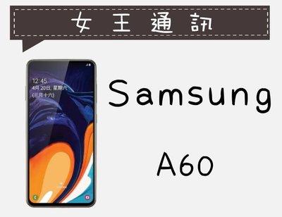 【女王通訊】SAMSUNG Galaxy A60 攜碼 台灣大哥大 月租599(30)