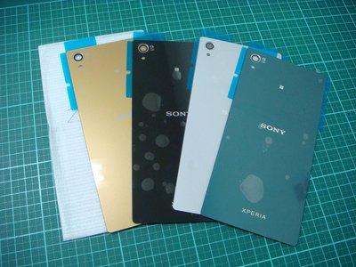 Sony Xperia Z3+ Z4 電池蓋 後蓋 背蓋 後殼 玻璃 摔破更換後背蓋 E6553 含防水膠Z3 PLUS