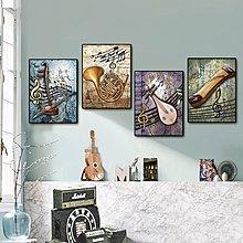 中西方樂器裝飾畫琴行裝飾壁畫音樂培訓中心無框畫音樂教室掛畫(四款可選)