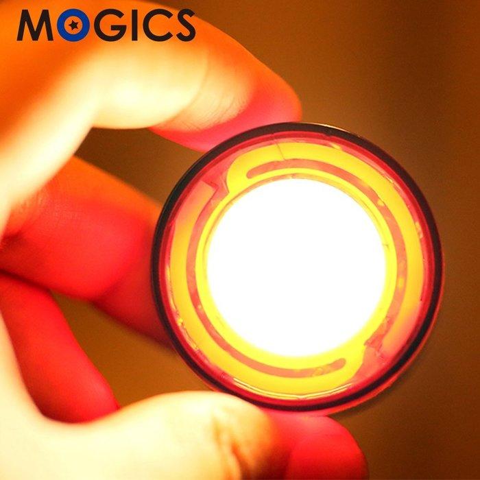 【MOGICS】摩奇客燈 燈蠟燭終結者 (單入)
