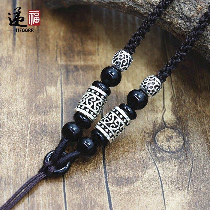 衣萊時尚-TIFOORR/遞福原創純銀掛件繩吊墜繩蜜蠟琥珀翡翠男女繩子可調節款