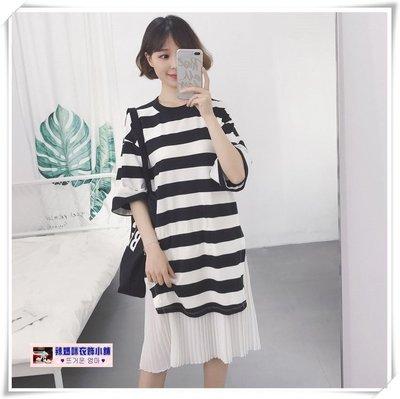 •*~ 辣媽咪衣飾小舖 ~*•❤女裝系列❤R720231韓版寬鬆假二件拼接條紋顯瘦百褶洋裝