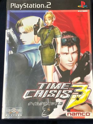 [PS2]化解危機3