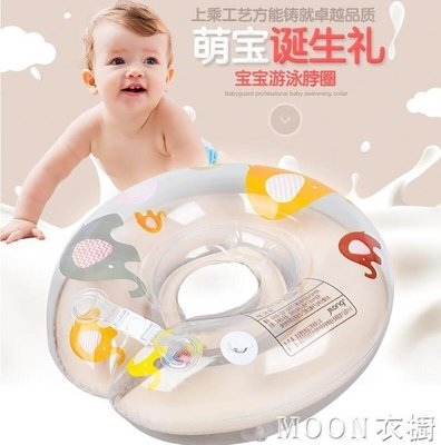 泳圈 游泳圈兒童加厚泳圈腋下圈初學者雙層救生圈寶寶游泳裝備-