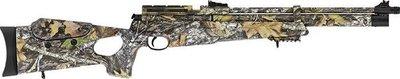 !《終極警探》0-AIR空氣槍-進口-HATSAN-PCP-AT44-AT44X-CAMO-獵人迷彩-長版-6.35mm