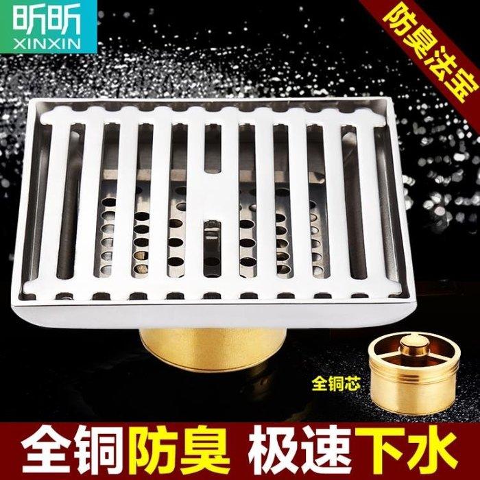 地漏大排量浴室淋浴方形地漏下水道防臭蓋銅鍍鉻防臭地漏