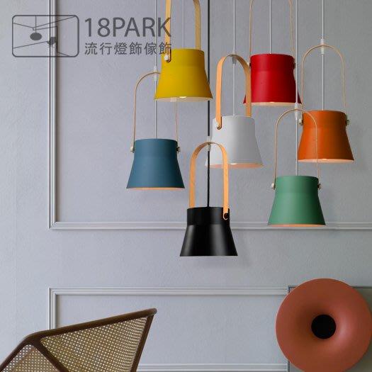 【18Park】繽紛好質感 Research [ 研提吊燈-16cm ]