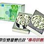 ㊣娃娃研究學苑㊣滿499元免運費 金屬研磨器...