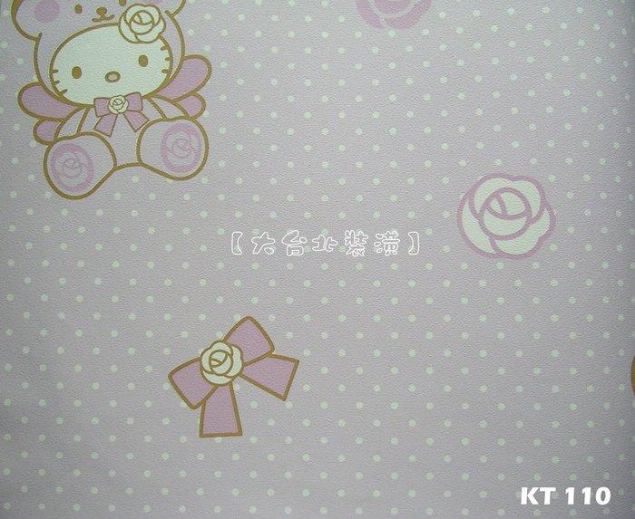 【大台北裝潢】Sanrio三麗鷗卡通壁紙* 玫瑰熊凱蒂貓Hello Kitty 每支1000元