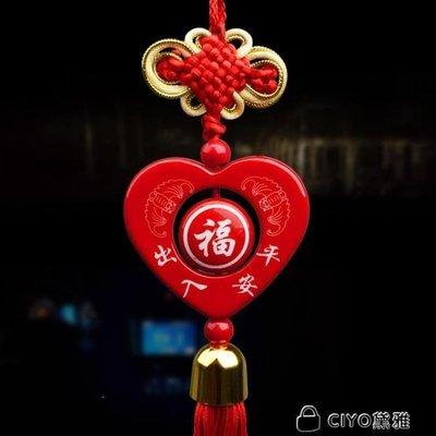 日和生活館 汽車掛件飾品車掛保平安車用掛飾車內吊飾中國結掛件觀音平安符S686
