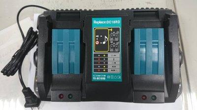 WIN五金 MK-POWER 牧田款(非原廠)雙插槽充電器 MAKITA 18V電動工具鋰電池充電器 充電座 無刷