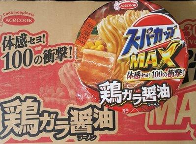 日本豬廚泡麵 acecook雞骨醬油拉麵119克 豬小弟醬油拉麵 豬廚師即食麵醬油口味 新北市