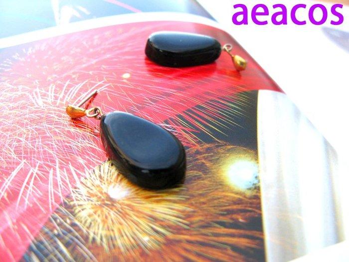 AEACOS@古董 古著 vintage retro MODs 簡單 俐落 潑墨 黝黑 水滴形狀 針式耳環