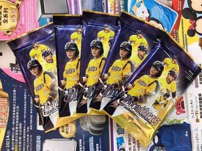 【紅葉球員卡】2019 中信兄弟年度球員卡 棒球卡 卡包 (每帳號每日限購上限20包)
