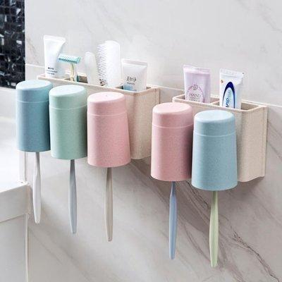 誠信家具 免打孔壁掛牙刷架漱口杯洗漱套裝創意牙膏牙刷置物架牙杯架牙膏架