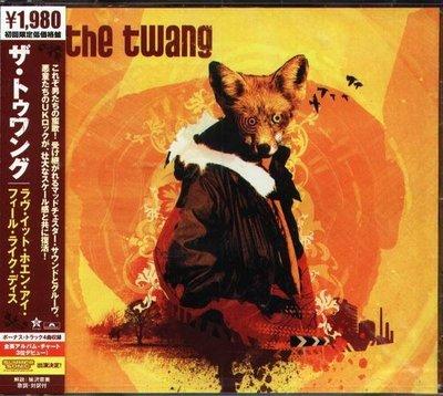 (甲上唱片) The Twang - Love It When I Feel Like This - 日盤+4BONUS 15Tracks