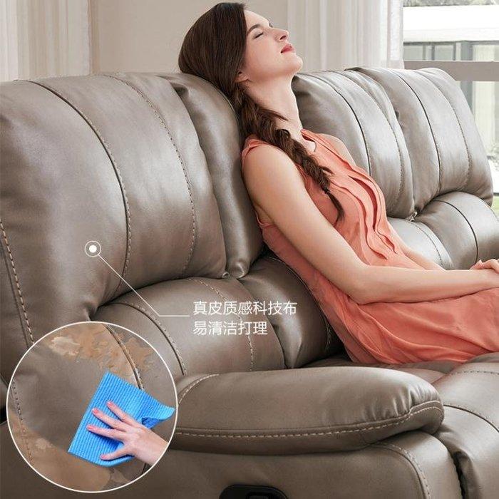【免運】-頭等艙沙髮現代簡約功能沙髮組合客廳中 【HOLIDAY】
