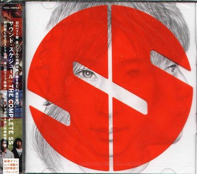 K - Sound Schedule The Complete SS - 日版 2CD - NEW