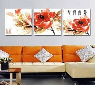 【優上精品】花開富貴牡丹花卉裝飾畫客廳無框畫壁畫墻畫立體畫 臥室書房(Z-P3214)