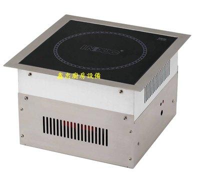 鑫忠廚房設備-餐養設備:崁入式高功率電磁爐5KW(平鍋)-烤箱-煮麵機-快速爐-冰箱