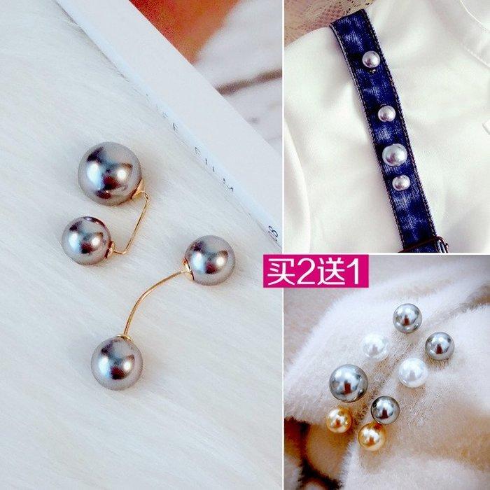 買2送1仿珍珠收領口固定背帶褲防走光胸針毛衣開衫別針插針