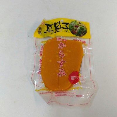 素食米洲無蛋烏魚子