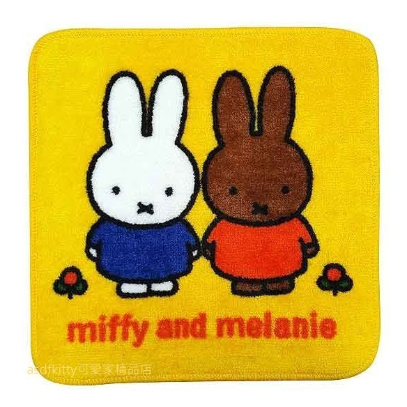 asdfkitty可愛家☆MIFFY米飛兔方形汽車椅墊/坐墊-也可當腳踏墊-日本正版商品