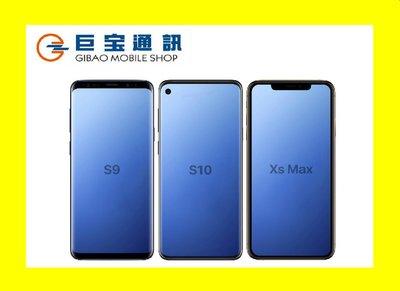 巨宝通訊&陽明店-三星Samsung Galaxy S10+ 手機單機6.1吋 AMOLED防水防塵IP68 巨寶