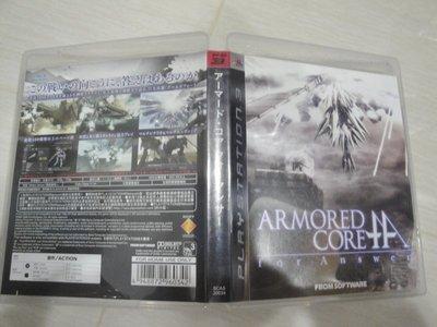 PS3 機戰傭兵4 for Answer 日亞版 直購價850