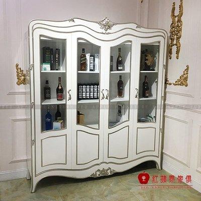 [紅蘋果傢俱] MDF-113 新古典系列 書櫃 歐式四門書櫃 實木書櫃