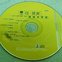 白色小館B01~CD~任賢齊 愛像太平洋