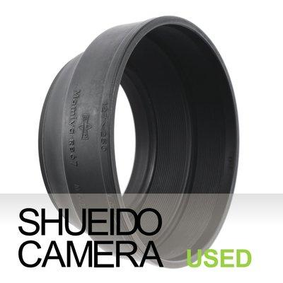 集英堂写真機【全國免運】實用品 MAMIYA RB67 127-250mm 原廠橡膠遮光罩 #201 18582