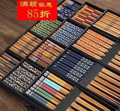 川島屋 日式禮盒竹木筷子 出口日本筷子餐具5雙入SSDR3217