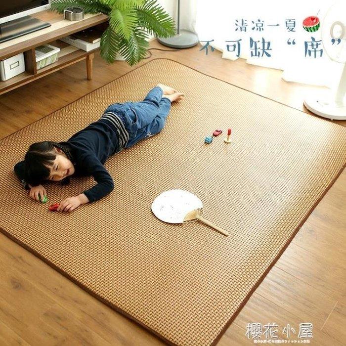 日式藤席榻榻米地墊地毯客廳臥室夏季地鋪爬行墊飄窗涼席床墊