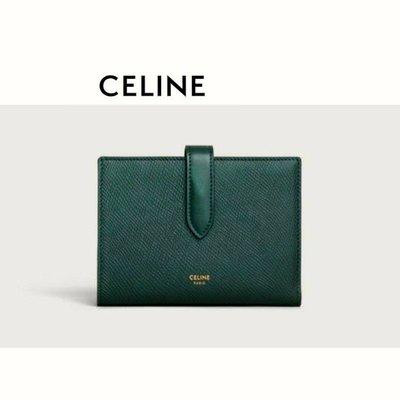 CELINE►( 深亞馬遜綠色×金屬金色 )  防刮壓紋 真皮兩摺中短夾 錢包 皮夾|100%全新正品|特價!