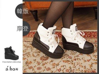 格子舖*【KM839】零碼35.36.38 韓版 摩登 高質感素面皮革內增高6CM 厚底帆布鞋