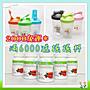 ✿寶寶賀寶芙✿草本茶- - 覆盆子51g✿滿299免...