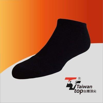 台灣頂尖-科技除臭襪 船襪10雙 踝襪 隱形襪 短襪 「腳臭不見了」