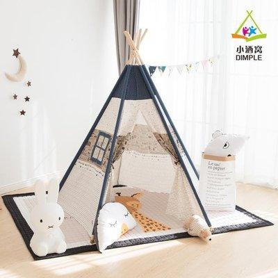 兒童帳篷遊戲屋男女孩寶寶小孩公主家用蒙古包帳篷室內玩具房子wy秋季上新