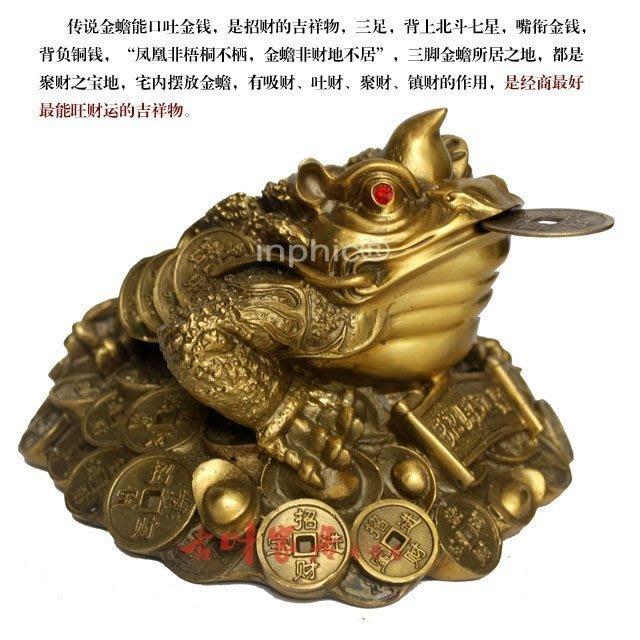 INPHIC-開運 開光大型純銅金蟾招財擺件辦公室招財開業禮品工藝品擺設