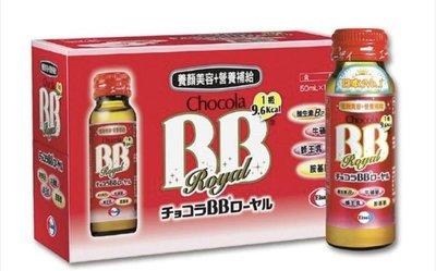 日本原裝進口BB蜂王飲10入裝