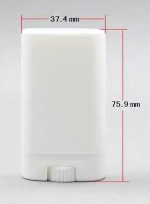 扁管PP白色15克護唇膏/ 左手香膏/ 香體膏/ 止汗膏/ 驅蚊膏/ 外出旅行皂裝填用。 彰化縣
