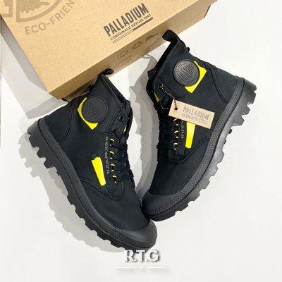 【RTG】PALLADIUM PAMPA HI RE-CRAFT 黑黃 靴型 帆布 貼布感 男女 77220-008