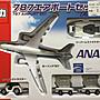 TOMICA 多美小汽車 ANA 全日航空系列 波音787機場飛行套組 地勤托運車 拖車 (395690)