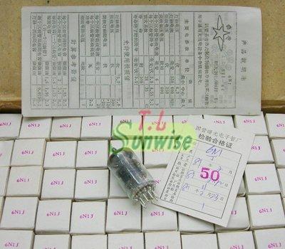 6N1P ︽NO:6903 中國 曙光 6N1   6H1n~EB 6N1P~EV 大陸6N1   真空管 NIB