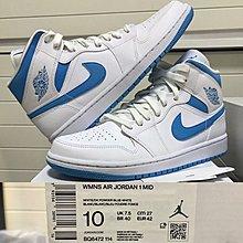 """(罕有eur42 = 正常US8.5) Air Jordan 1 Mid """"北卡藍 UNC University of North Carolina"""" Nike"""