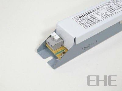 EHE】(限量特惠)AC220V專用PHILIPS飛利浦預熱起動型電子安定器。適水草缸/海水缸T5 HO型燈管燈組改裝用