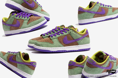 【REACTION】NIKE DUNK LOW SP VENEER 棕綠 紫 醜小鴨 DA1469-200 男生款